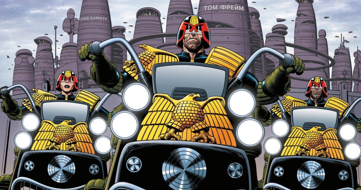Обложка комикса «Судья Дредд. Истоки» от издательства Комильфо